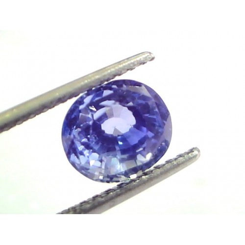 4.21 Ct Unheated Untreated Natural IGI Certified Kashmir Blue Sapphire