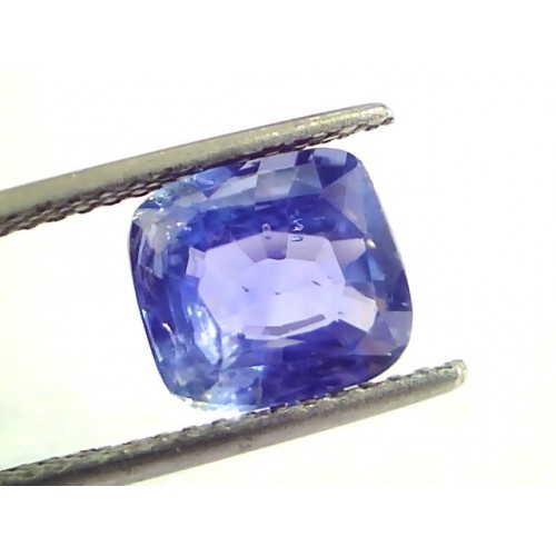4.69 Ct Unheated Untreated Natural IGI Certified Kashmir Blue Sapphire