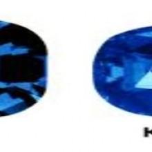 Kashmir Blue Sapphire
